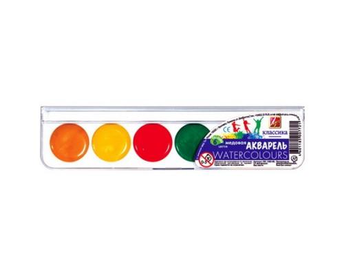 Краски акварельные 6 цветов Классика (без кисти)