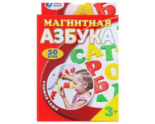 Настольная игра на магнитах Набор букв русского алфавита. Азбука 106 шт