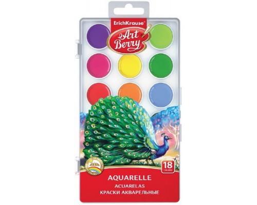Краски акварельные 18 цветов ErichKrause ArtBerry с УФ защитой яркости