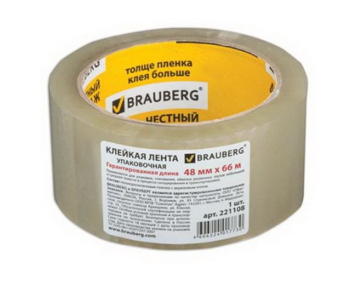 Клейкая лента 48мм*66м BRAUBERG прозрачная, 45мкм
