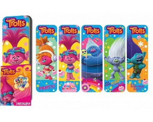 Закладки для книг TROLLS (набор 5 штук)