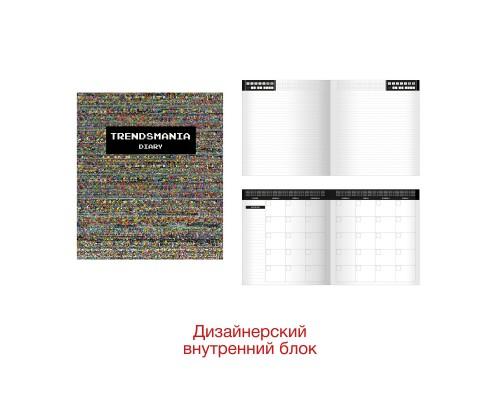 Ежедневник (недатированный) А5 128 листов TRENDSMANIA. Дизайн 2 (интегральная обложка)