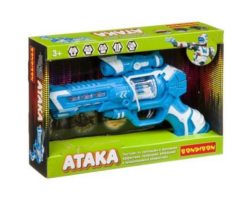 Пистолет Bondibon АТАКА голубой, свет, звук, проекция, вибрация и вращающиеся элементы