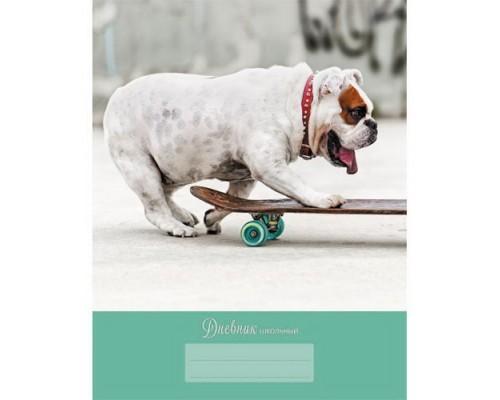Дневник (интегральная обложка) Спортивный пёс (для средних и старших классов)