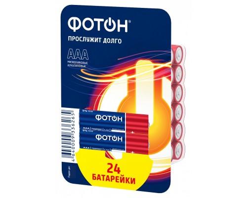 Батарейка ФОТОН LR03 PB24