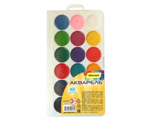 Краски акварельные 18 цветов Silwerhof Солнечная коллекция без кисти