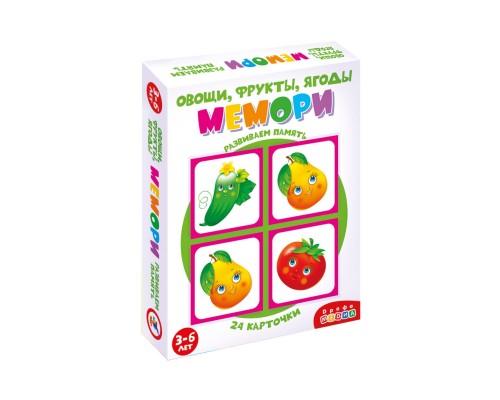 Запоминайка. Овощи, фрукты, ягоды 3876